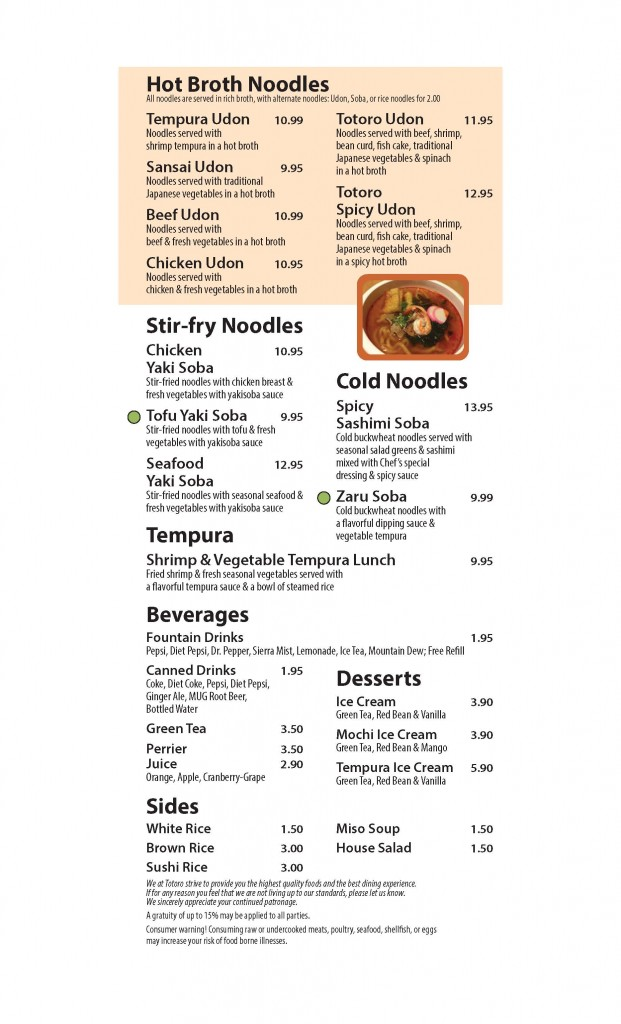 Lunch Menu_Page_4